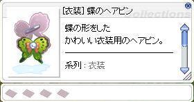 2013.4.17 近状? 2