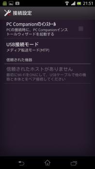 2012-08-30 21.52.01