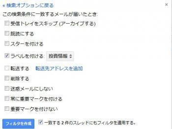 2012y04m18d_210334036.jpg