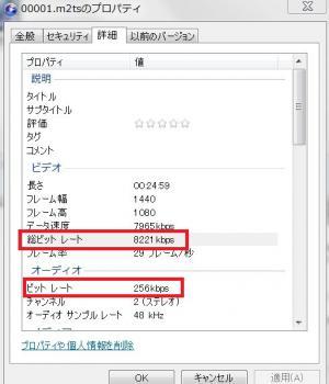 2012y07m19d_225217589.jpg