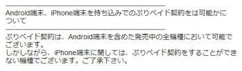 2012y07m21d_201155540.jpg
