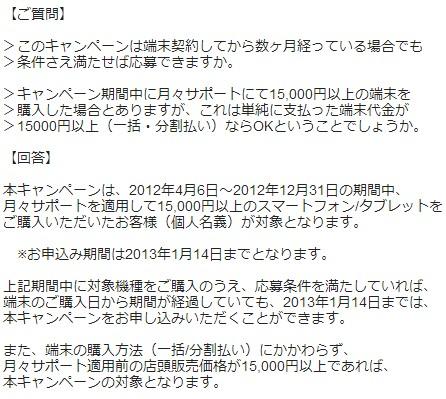 2012y10m21d_175307602.jpg