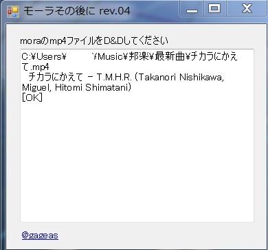 2012y10m27d_135301417a.jpg