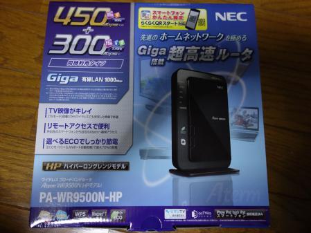 DSC00030R.jpg