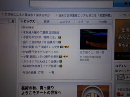 DSC00050R.jpg