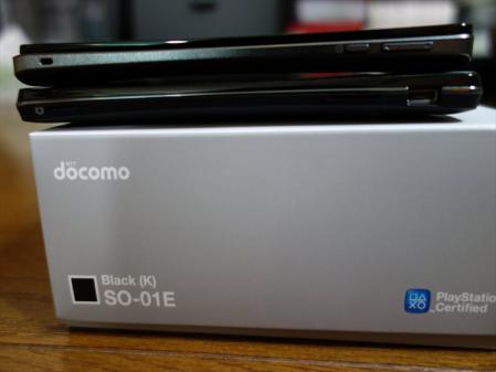 DSC00086R.jpg