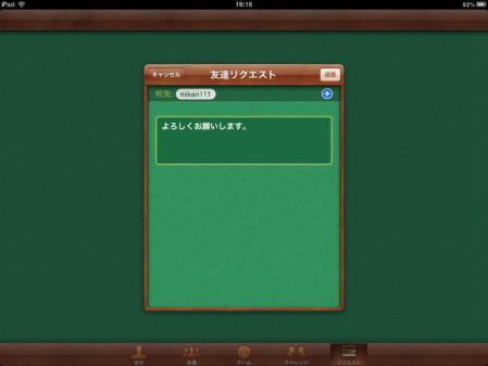 IMG_0027_20121113211937.jpg