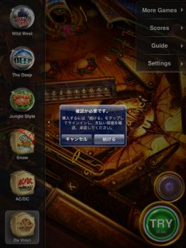 IMG_0209_20120320175209.jpg