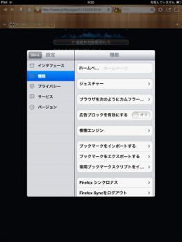 IMG_0260_20120727094317.jpg