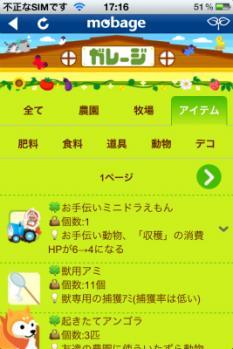 IMG_3141.jpg