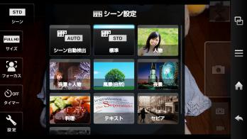 Screenshot_2012-07-02-21-32-27.jpg