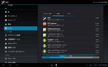 Screenshot_2012-09-13-20-48-44.jpg