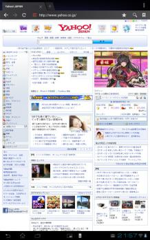 Screenshot_2012-09-13-21-57-59.jpg