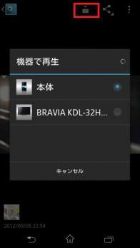 Screenshot_2012-10-07-21-46-0.jpg