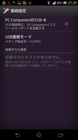 U6.jpg
