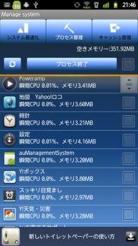 wi4.jpg