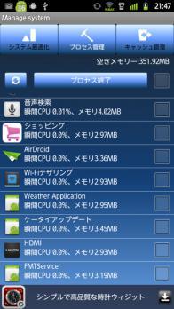 wi7.jpg