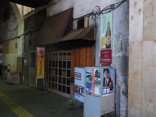 20140412国道駅 (3)