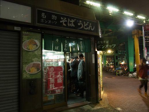 20140417神保町シアター~ポンヌフ (7)