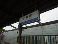 20140419サンライズ出雲 (37)
