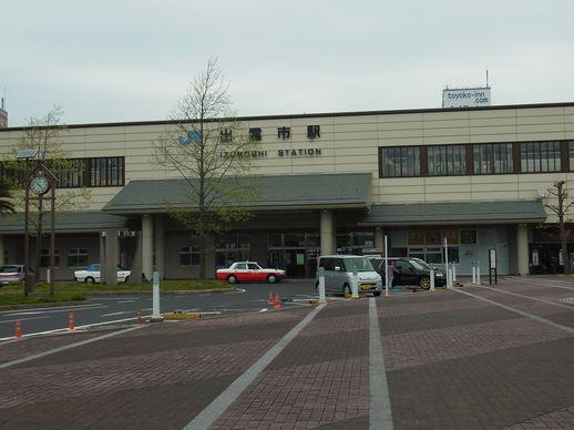 20140420出雲市駅 (4)