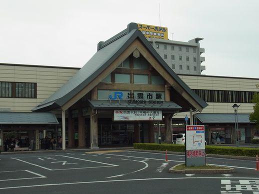 20140420出雲市駅 (8)