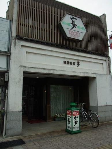20140420宴 (1)