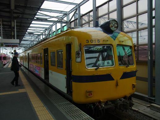 20140420一畑電車 (3)