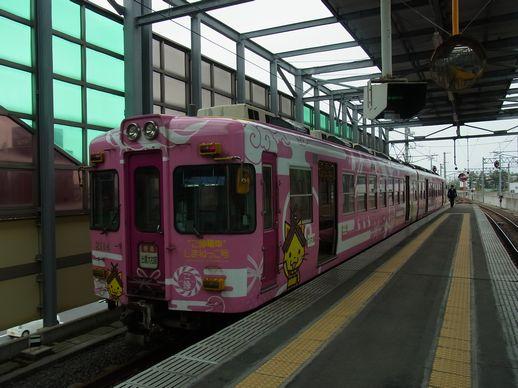 20140420一畑電車 (4)
