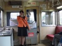 20140420一畑電車 (6)
