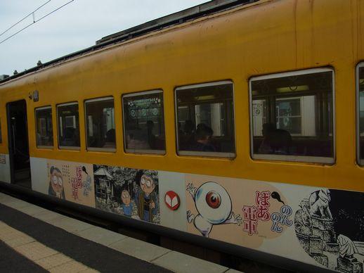 20140420一畑電車 (7)