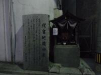 20140420居酒屋いずも (2)