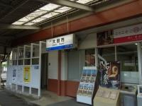 20140421石見銀山お昼ごはん (12)