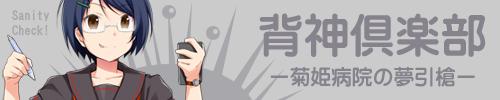 b_kikuhime.jpg