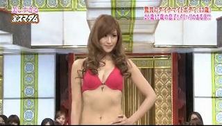 s-yasuko koshino1