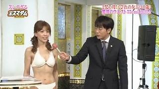 s-mikako kobayashi3