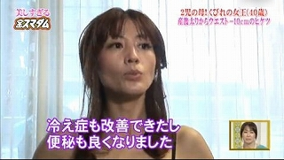 s-mikako kobayashi5