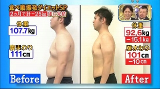 s-masataka kawano tabejun1