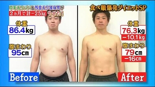 s-red yoshida tabejun4
