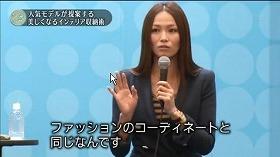 yasuko kuramoto6