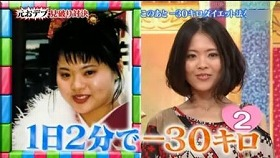 sakadachi diet2