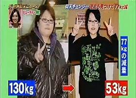 sakadachi diet9