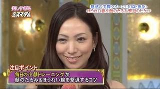 s-mayumi fujii houreisen