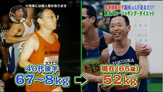 s-slow jogging2