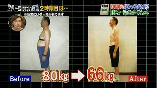 s-slow jogging1