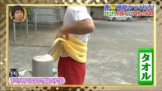 s-unnoushinkei sakaagari1