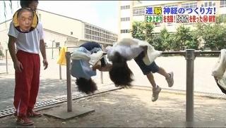 s-unnoushinkei sakaagari6
