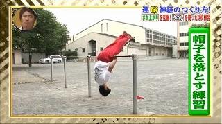 s-unnoushinkei sakaagari5