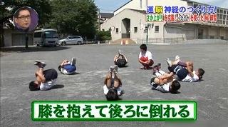 s-unnoushinkei sakaagari4