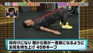teruyuki yoshida3
